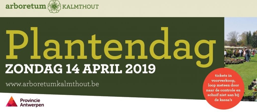 14 april : Cycle en Terre op PLANTENDAG ARBORETUM KALMTHOUT